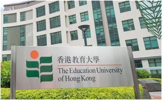2022香港教育大学硕士一年学费加生活费多少钱?