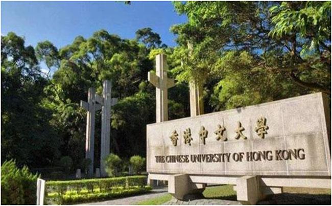 2022香港中文大学如何申请?申请难度大吗?