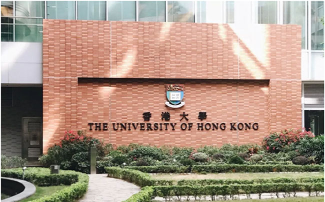 去香港大学读研一年费用需要多少