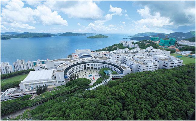 去香港科技大学读研一年费用需要多少