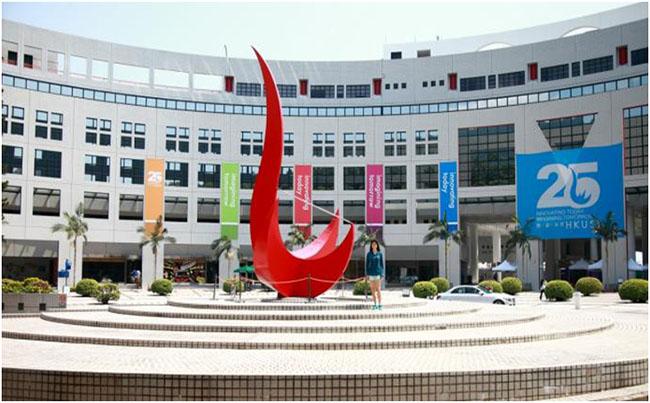 2022香港科技大学热门专业学费一览表