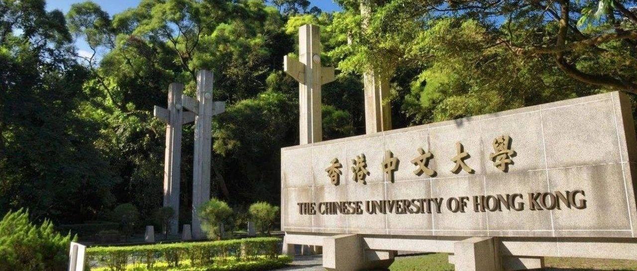 香港中文大学亚洲排名怎么样?