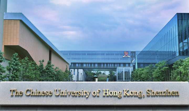 香港中文大学(深圳)金融工程专业排名