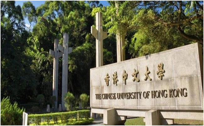 香港中文大学研究生一年学费要多少钱