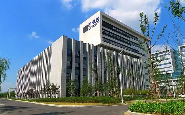 2022新加坡国立大学研究生学费和申请要求
