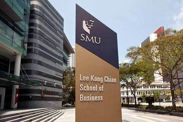2022新加坡管理大学硕士申请详解