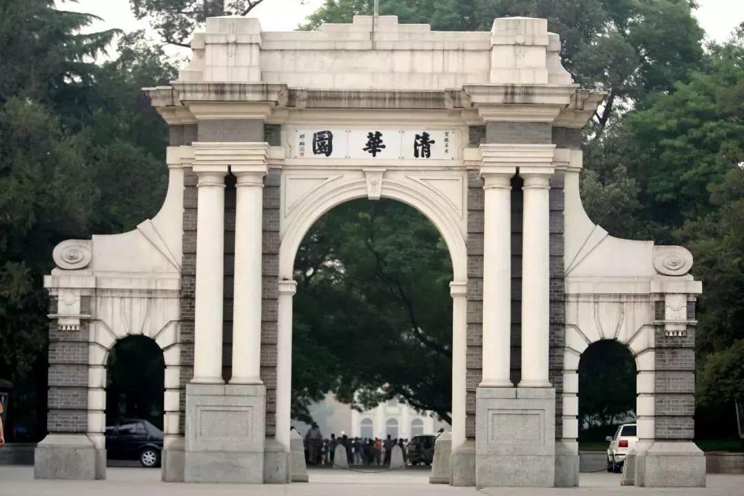 2022THE亚洲大学排名