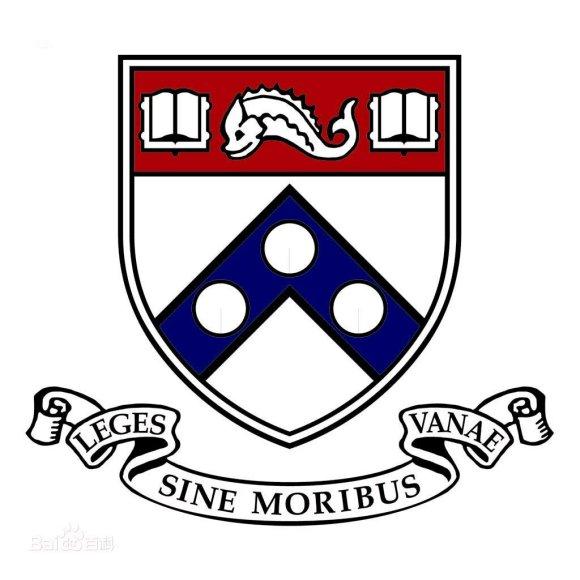 宾夕法尼亚大学世界排名,宾夕法尼亚大学研究生申请,宾夕法尼亚大学学费多少?