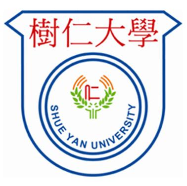 香港树仁大学研究生申请条件,香港树仁大学硕士热门专业,香港树仁大学研究生留学费用